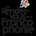Logo-rvf-2016